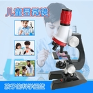 早教玩具 早教生物科學高清1200倍顯微鏡玩具 兒童科教套裝 小學生實驗器材 兒童益智玩具
