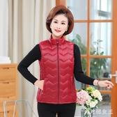 女裝時尚羽絨棉服保暖馬甲40歲50媽媽裝棉衣服坎肩女士外套 00471【大尺碼女王】