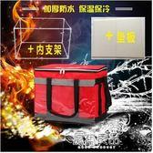 保溫箱送餐 冷藏袋 便攜 美團外賣箱快餐外賣的箱子YYJ      原本良品