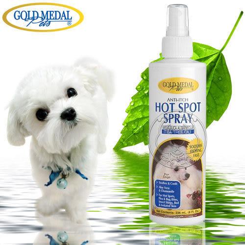 【 培菓平價寵物網 】美國康蒂娜《茶樹精油皮膚噴劑》用噴的寵物小護士唷~ 236ml/瓶