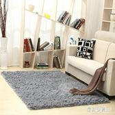 家用客廳茶幾拼接地毯宿舍臥室床前邊地墊mj6619【優品良鋪】