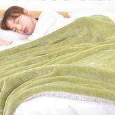 毛毯小毯子辦公室午睡毯單人兒童小毛毯被子加厚保暖雙層冬季下殺購滿598享88折
