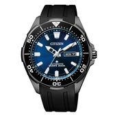 CITIZEN 星辰PROMASTER 黑藍海洋潛水運動流線腕錶/NY0075-12L