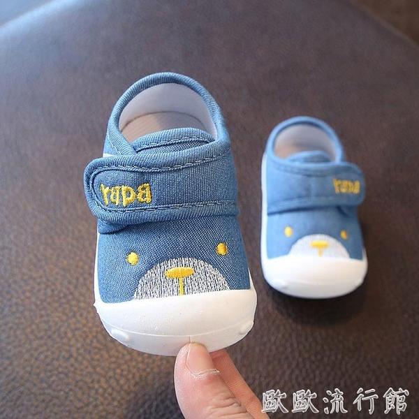 學步鞋 鞋底非常軟 寶寶春秋學步鞋嬰兒鞋軟底防滑單鞋男童女童布鞋0-2歲 歐歐