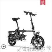 電動自行車嗨米折疊電動自行車鋰電池電瓶車代駕助力車成人小型代步電動車LX愛麗絲