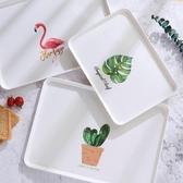 托盤塑料長方形家用北歐簡約收納端菜蛋糕面包水果盤茶盤小杯子盤 夏洛特