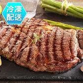 美國安格斯嫩肩沙朗牛排(21盎司) PRIME等級 低溫配送[TW74002]千御國際【輸入YAHOO618享滿千8折】