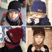 兒童帽子冬男女童針織毛線小孩帽加絨保暖寶寶帽子圍巾兩件套裝潮    東川崎町