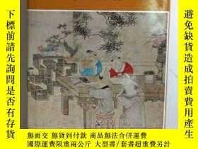 二手書博民逛書店1976年出版,Shih罕見Shun Liu著《中國古典散文:唐