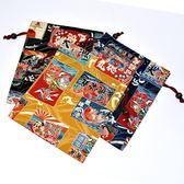 大漁旗 綿質束口袋 日本製 三色可選