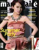 美麗佳人 女性時尚雜誌一年12期【SV6738】HappyLife