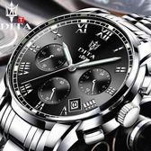 鋼帶手錶  2018新款男士手錶精鋼帶防水夜光石英學生男錶非天王星全自動