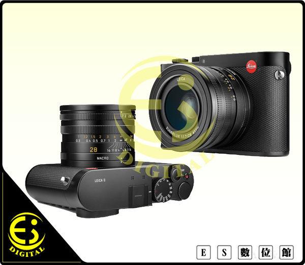 ES數位 LEICA Q Typ 116 3英吋 104萬畫素 觸控式螢幕 光學防手震 內建 WIFI NFC 興華拓展公司貨