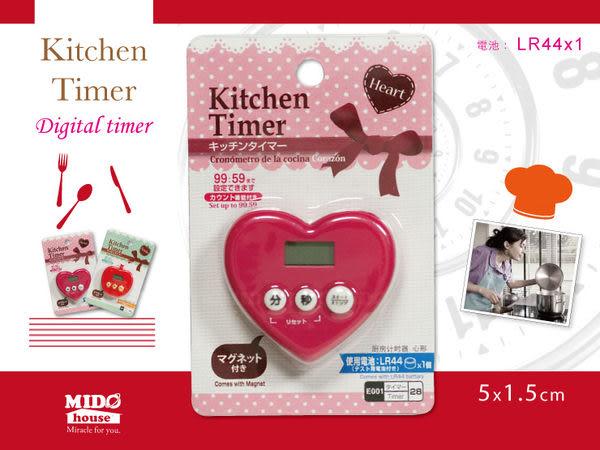 KITCHEN TIMER 愛心、蘋果廚房計時器(2款)《Mstore》