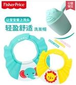 兒童洗髮帽寶寶洗頭神器防水護耳嬰兒童浴帽海馬小孩洗澡洗發帽子可調節 玩趣3C
