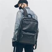 潮牌雙肩包男士商務背包旅行防雨百搭高中學生電腦書包時尚潮流女