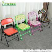 小童椅折疊椅兒童椅子凳子便攜凳寶寶椅靠背椅矮凳小椅子孩子凳子igo「Top3c」