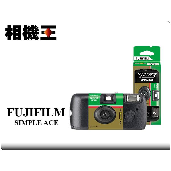 Fujifilm Simple Ace 400 即可拍相機