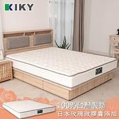 【KIKY】美因茲膠原蛋白高彈力全泡棉床墊(雙人加大6尺)雙人加大6尺