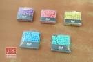 [展榮] 指葉夾 共五款(藍/黃/粉/紫/綠) LC-45B