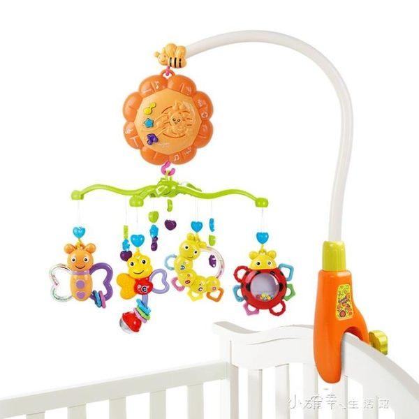 新生兒嬰兒寶寶床鈴0-1歲3-6-12個月玩具音樂旋轉搖鈴益智 小確幸生活館