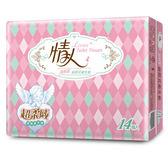 情人抽取式衛生紙100抽*14包【愛買】