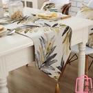 桌旗輕奢電視柜高檔奢華簡約茶幾餐桌裝飾布長條桌布【匯美優品】