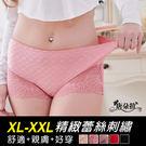 加大尺碼XL-XXL/細緻彈性蕾絲 可愛花花壓紋內褲 /性感輕盈透氣/女內褲/平口褲【 唐朵拉 】(612)