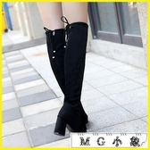 MG 膝上靴-長筒靴彈力過膝長靴粗跟瘦腿顯瘦高筒靴