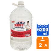 紅牌埔里好水6200ml(2入)/箱【售完為止】【康鄰超市】