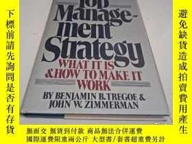 二手書博民逛書店Top罕見Management Strategy:What lt