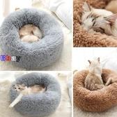 Bbay 寵物窩 貓窩 保暖 狗窩 可拆洗 貓咪用品 小型犬 貓床