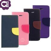 HTC U Ultra 馬卡龍雙色支架式手機皮套 磁吸扣帶側掀皮套 藍粉黑棕紫多色可選
