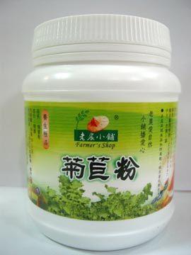 老農小舖~菊苣粉120公克/罐 ~因氣候影響,味道微偏酸味,不影響品質喔!