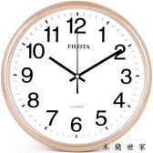 靜音鐘表時尚簡約現代掛鐘
