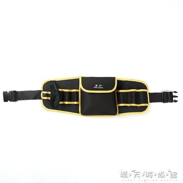 工具包腰包帆布多功能維修五金工具袋腰帶加厚牛津布電工包 晴天時尚館