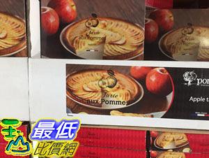 [需低溫宅配 無法超取] C122485 POMONE APPLE TART 冷凍法式蘋果塔460公克