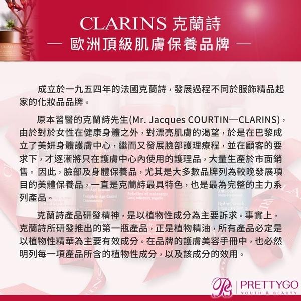 CLARINS 克蘭詩 黃金雙激萃-超級精華(30ml)-國際航空版【美麗購】