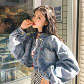 牛仔外套女2018韓版蝙蝠袖短款百搭寬鬆學生牛仔夾克