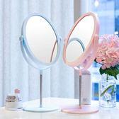 台式宿舍女學生化妝鏡子桌面便攜小圓鏡子歐式雙面鏡梳妝鏡公主鏡-享家生活館