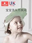洗頭帽 scoo寶寶洗頭帽防水護耳帽子小孩洗發浴帽嬰兒童洗澡洗頭發神器