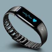 智能手環 樂心手環測心率智能運動手錶防水藍牙安卓蘋果ios智能手環【全館免運限時八折】