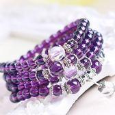 手鍊 晶檔新款配飾人造紫水晶黑曜石多圈手串佛珠女款本命年飾品 - 歐美韓