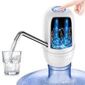 電動雙泵抽水器桶裝水壓水器純凈水桶上水器礦泉水自動吸水器 盯目家