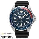 SEIKO PROSPEX 紅藍圈黑面膠帶潛水錶 可樂圈 44mm 200米防水 日本製 SRPB53J1 4R35-01V0R