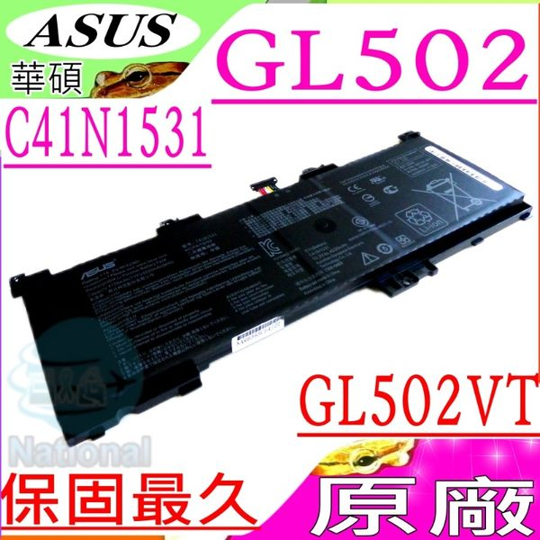ASUS電池(原廠)-華碩 C41N1531,GL502電池,Gl502VS電池,GL502VY電池,GL502VT電池,0B200-01940100