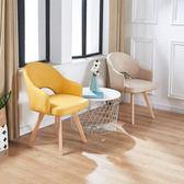 現代簡約北歐餐廳布藝實木椅子靠背椅懶人凳子餐椅家用單人書桌椅ATF 三角衣櫃