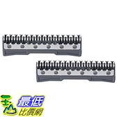 [106東京直購] IZUMI 泉精器製作所 刮鬍刀替換內刀頭 SI-200 相容:IZF-600/IZF-500/IZF-400/IZF-300/IZF-200