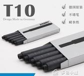 墨水鋼筆墨囊墨膽墨水芯T10彩色非碳素不堵筆 多色小屋