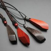 黑五好物節 紫光檀黑檀紅木不規則木頭吊墜毛衣鏈項鏈